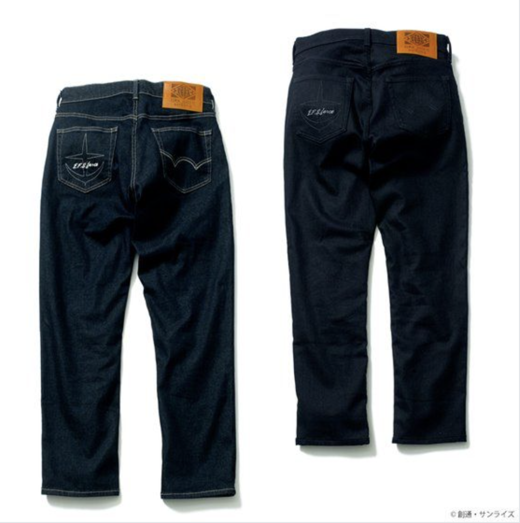 EFSF Jeans