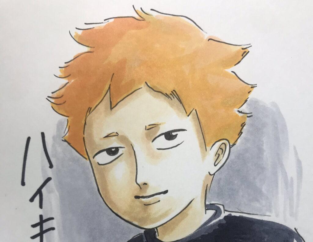 Ryo Nakama Haikyu illustration