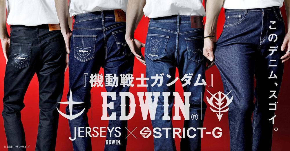 Edwin GStrict