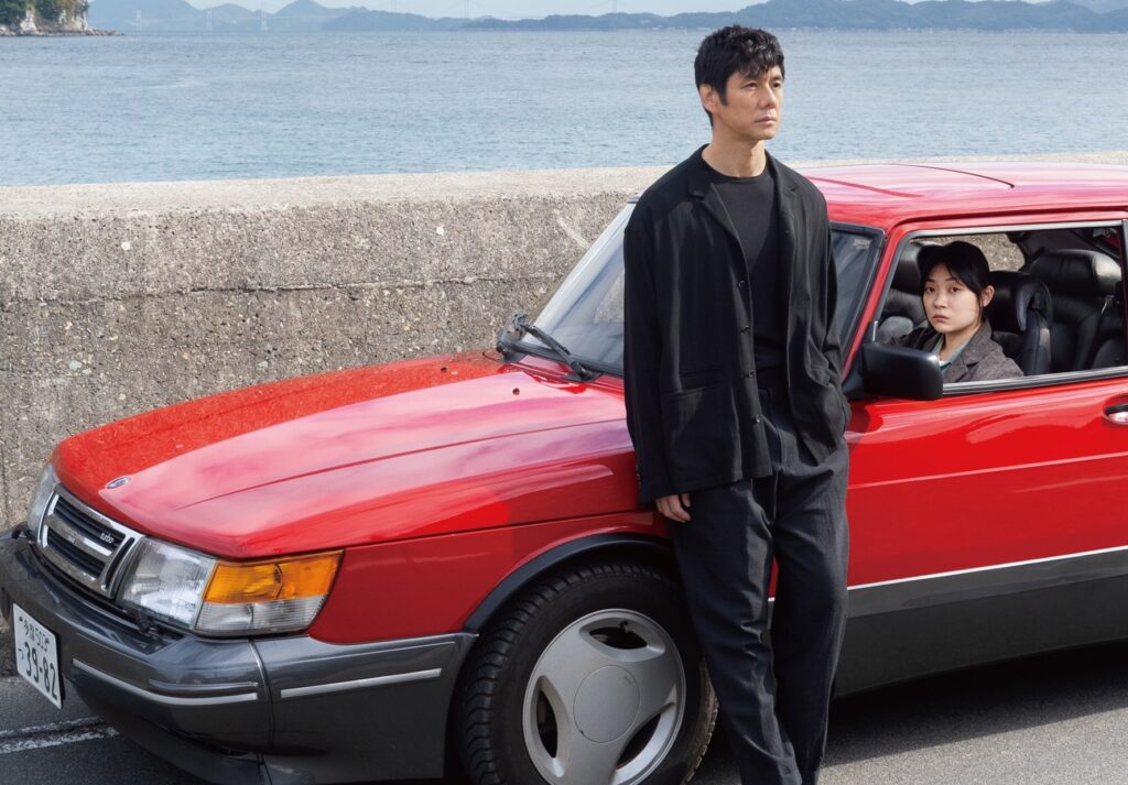 Ryusuke Hamaguchi's Drive My Car