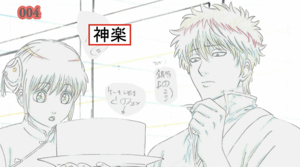 Scene from the Gintama Jump Special Anime Festa 2015