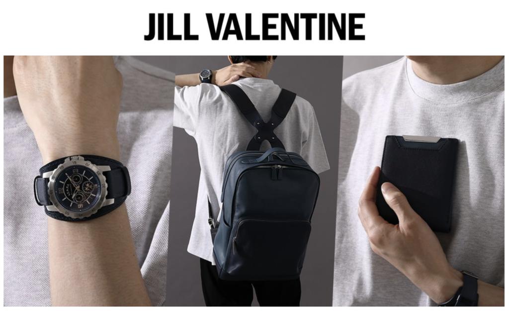 Jill Valentine Biohazard x SuperGroupies