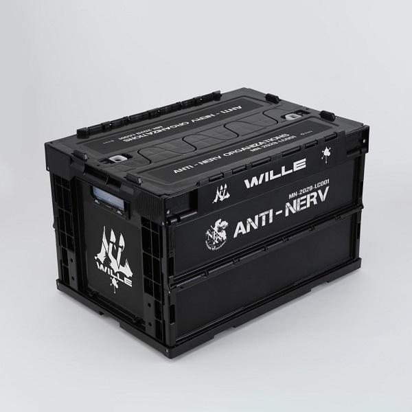 NERV Kredit Crate
