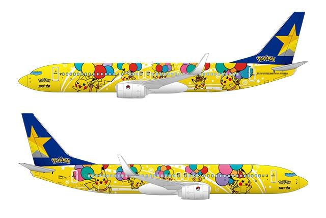Pikachu Plane