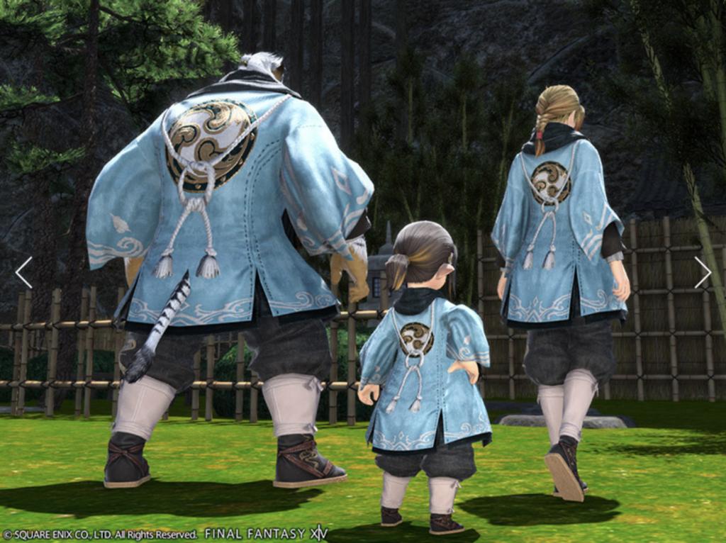 Back of Resshi Attire in Final Fantasy XIV