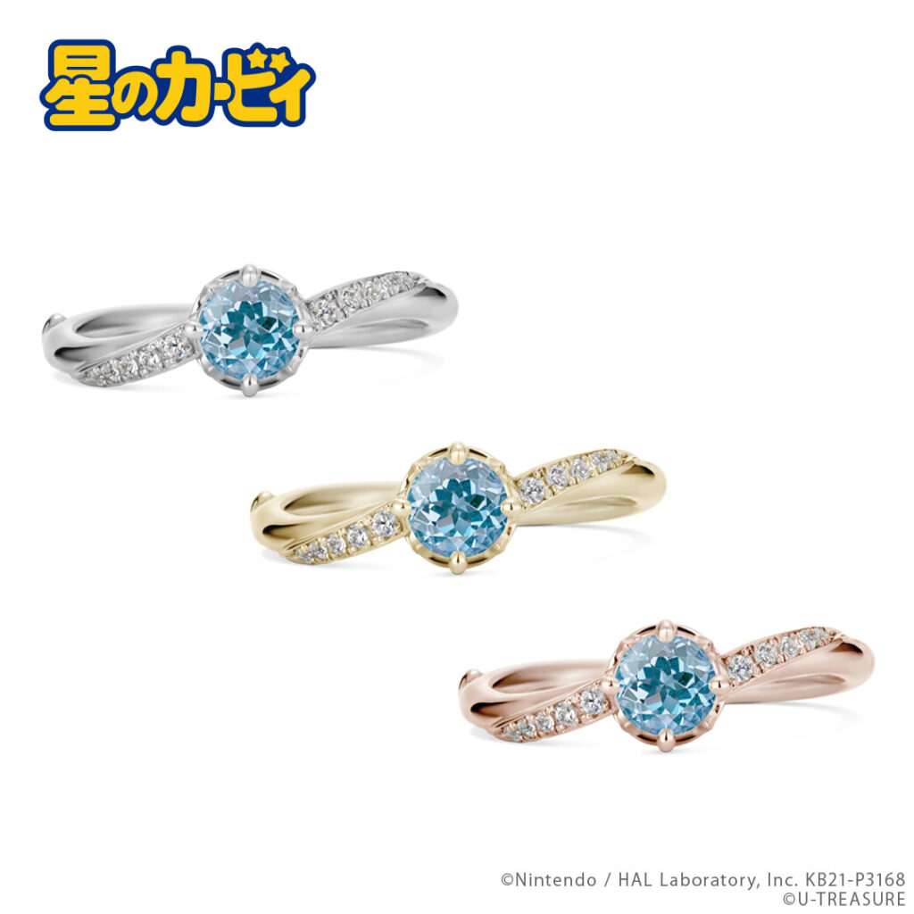 Kirby Fountain of Dreams Ring