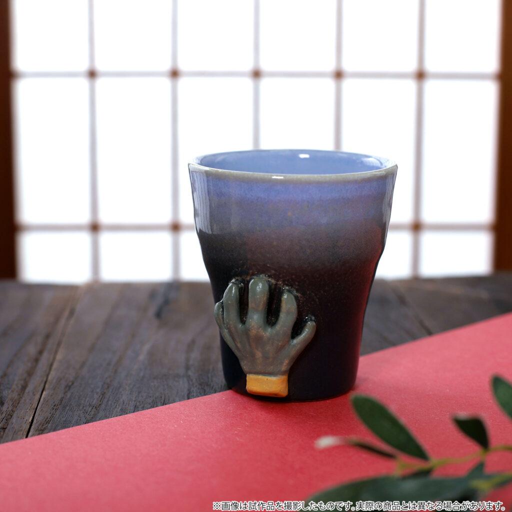 Shigaraki cup