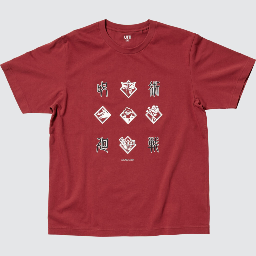 Jujutsu Kaisen UNIQLO Shirt 3