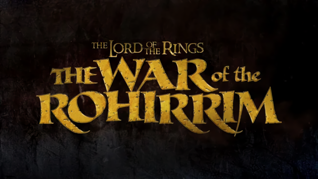 The Lord of the Rings The Ward of the Rohirrim