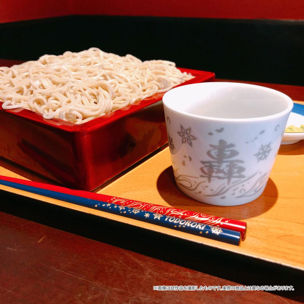 Todoroki Chopsticks and cup Set