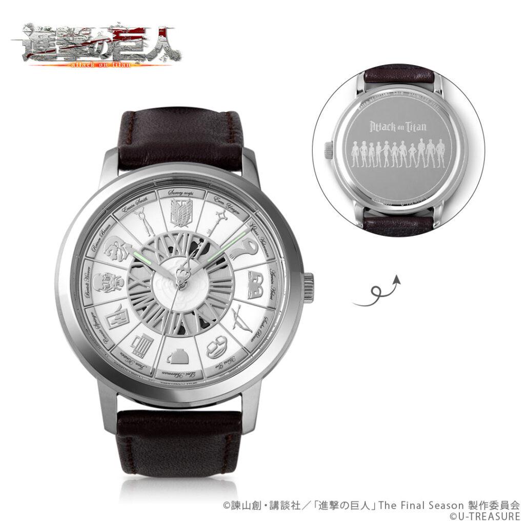 Attack on Titan Watch Design