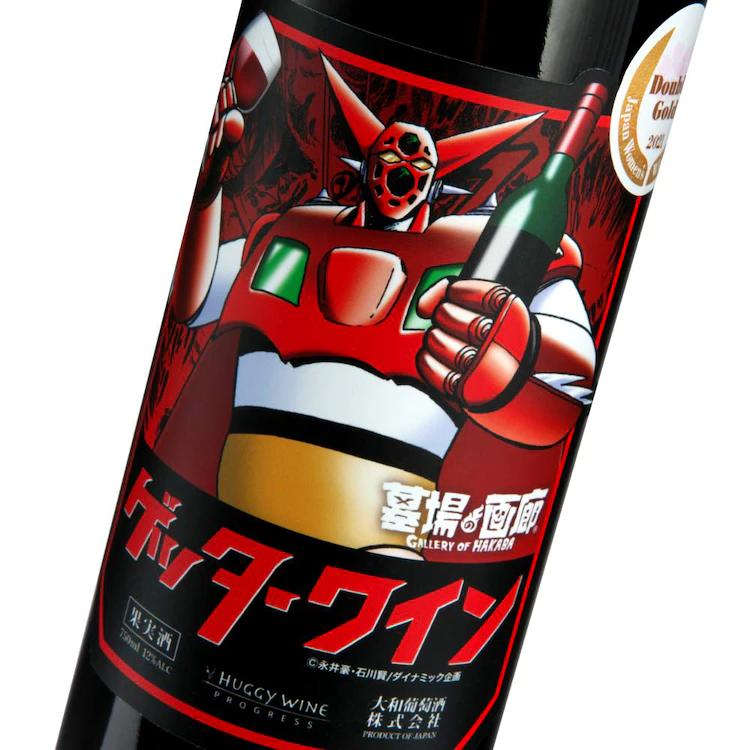 Getter Robo Wine Bottle