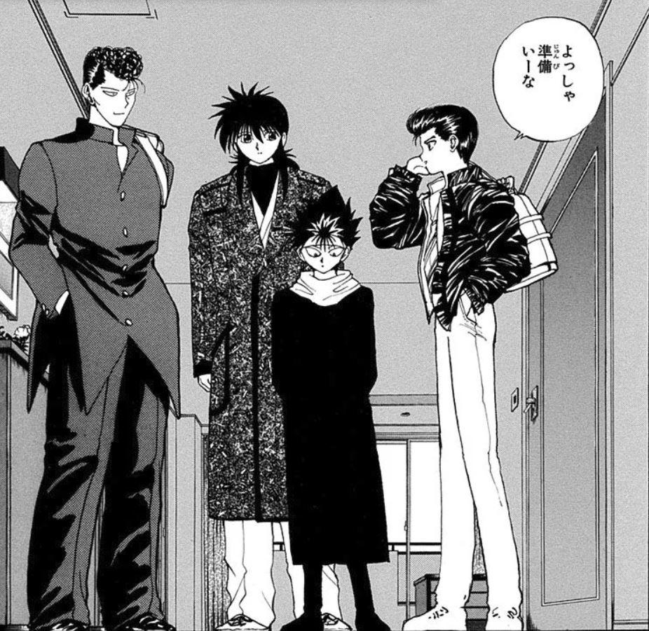 Yu Yu Hakusho manga page