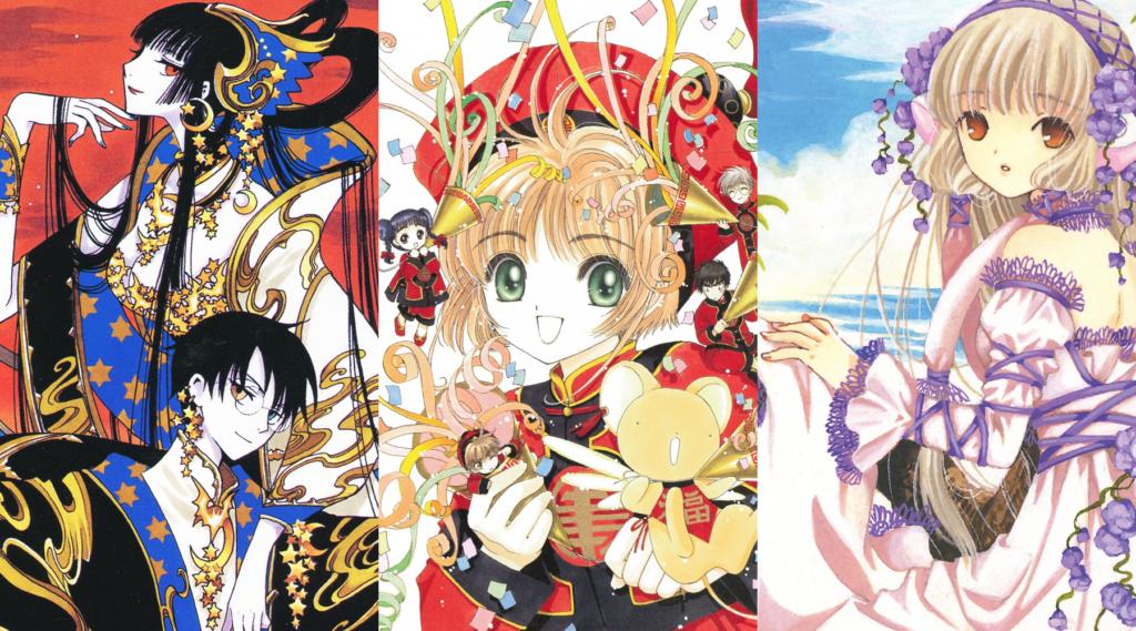 Manga by Clamp