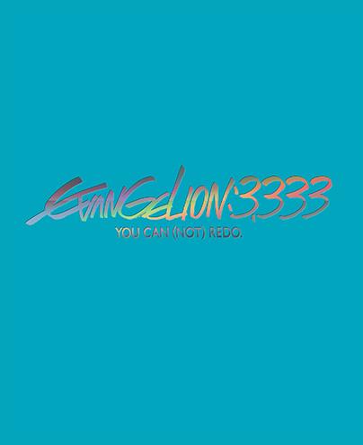 Evangelion 3.333 Cover