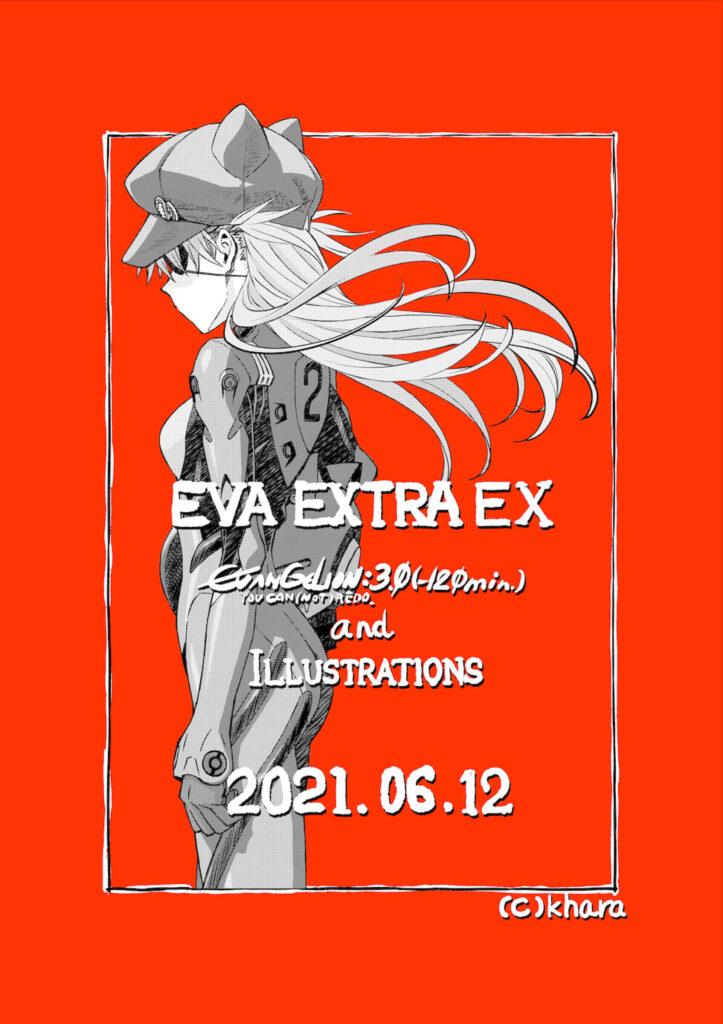 EVA EXTRA EX