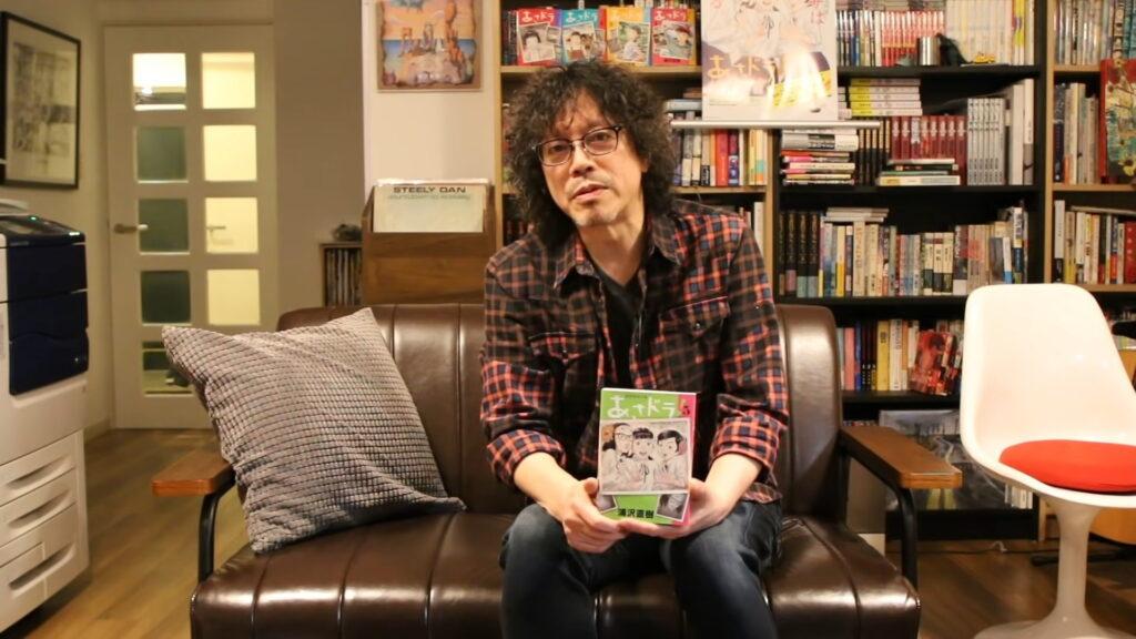 Naoki Urasawa YouTube channel introduction video