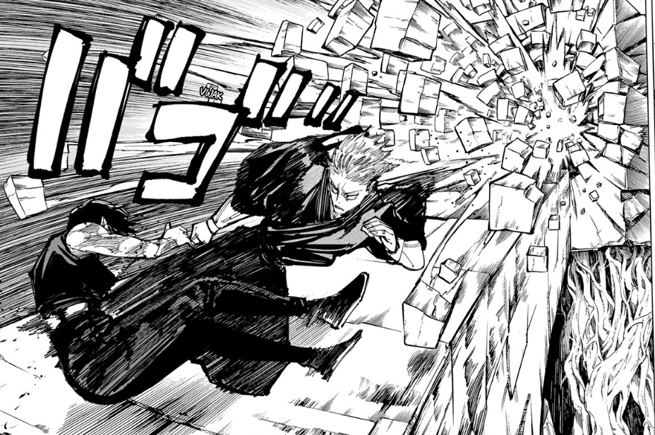 Screenshot from Jujutsu Kaisen Chapter 151