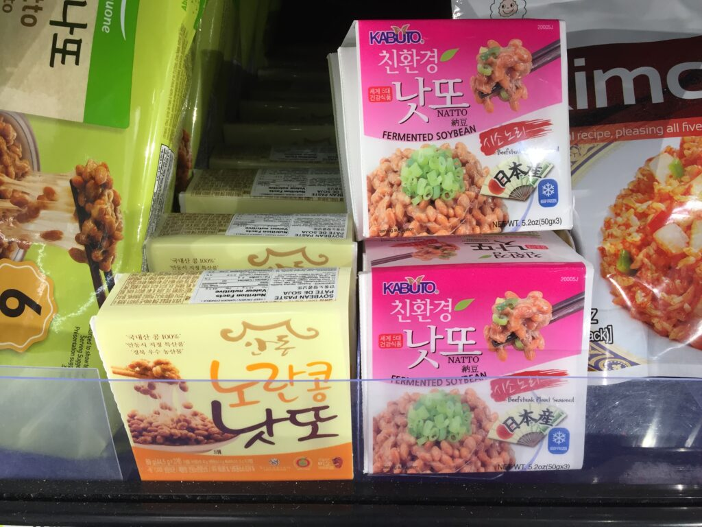 natto in frozen containers