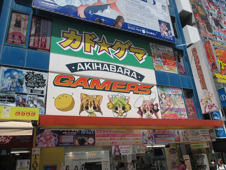Akiharaba Gamers