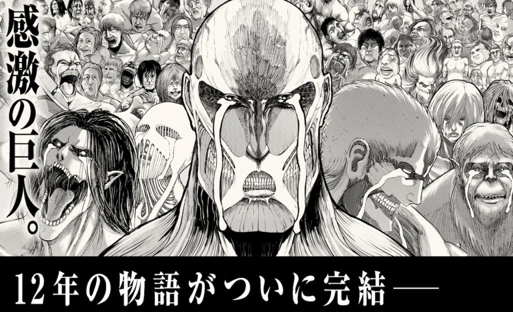 Attack on Titan Shinjuku billboard