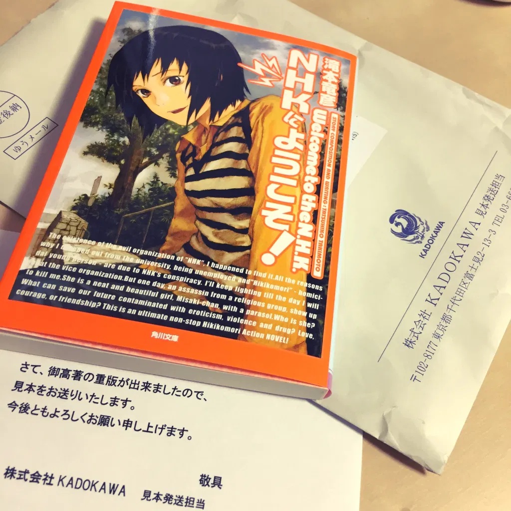 Welcome to the NHK! Novel