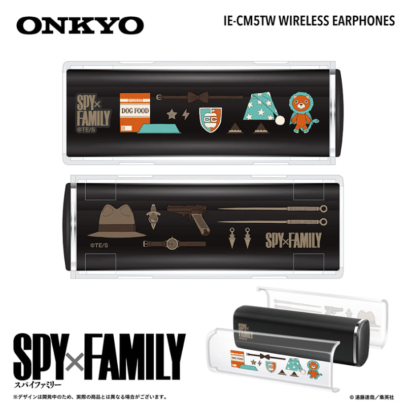 Onkyo SPY x FAMILY Ear buds Case Design