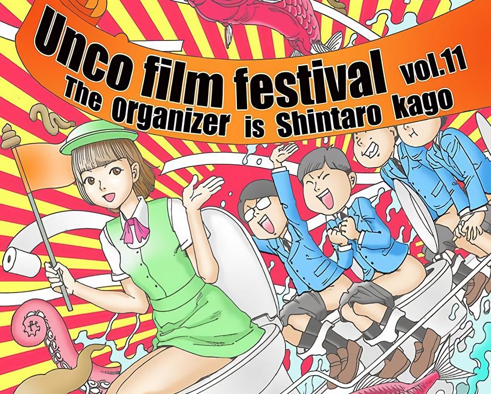 Shit Film Festival 2021