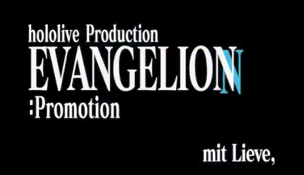 Hololive Evangelion Crossover Collaboration