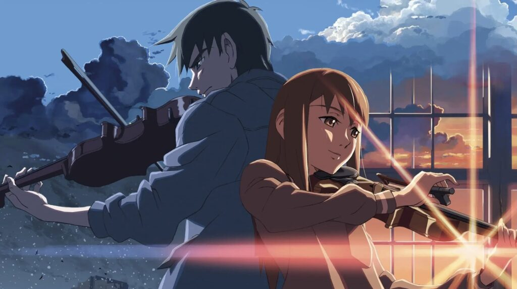 Makoto Shinkai's The Place Promised in Our Early Days