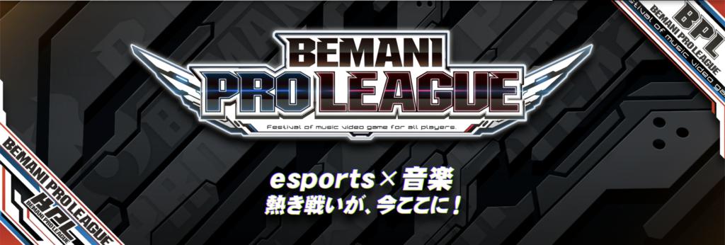 Bemani Pro League