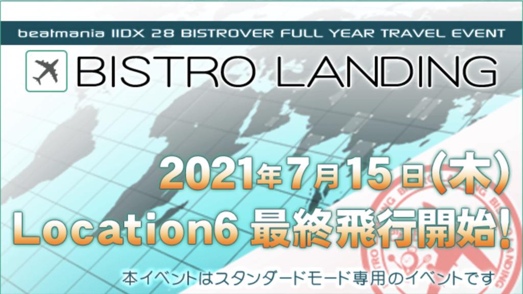 Bistro Landing Six TOP