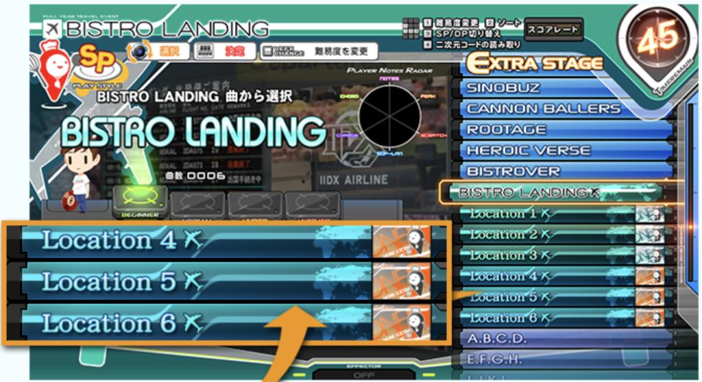 Bistro Landing Tickets