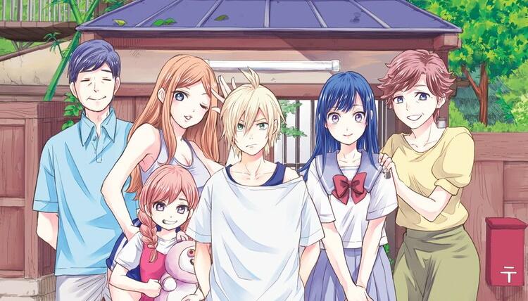 Key visual for Miki Yoshikawa new series Hiiragi-San no Kyuketsu Jijou