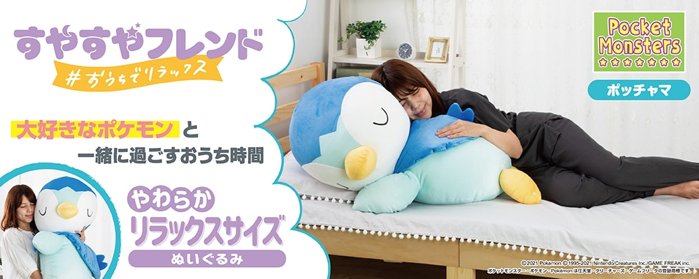 Giant Piplup TOP
