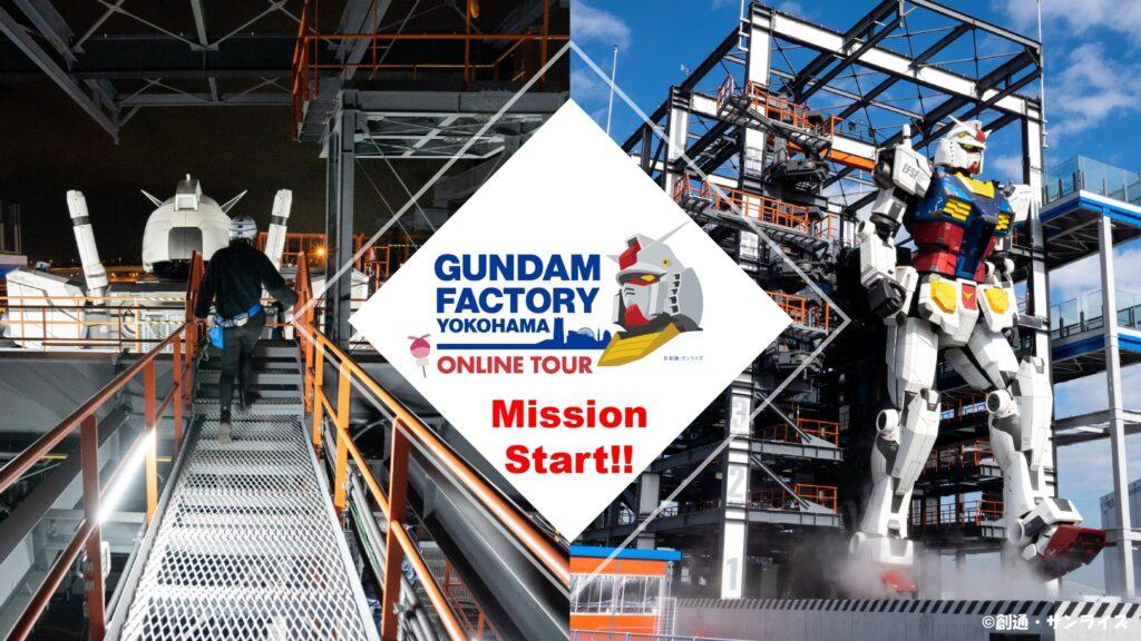 Gundam Factory Online Tour