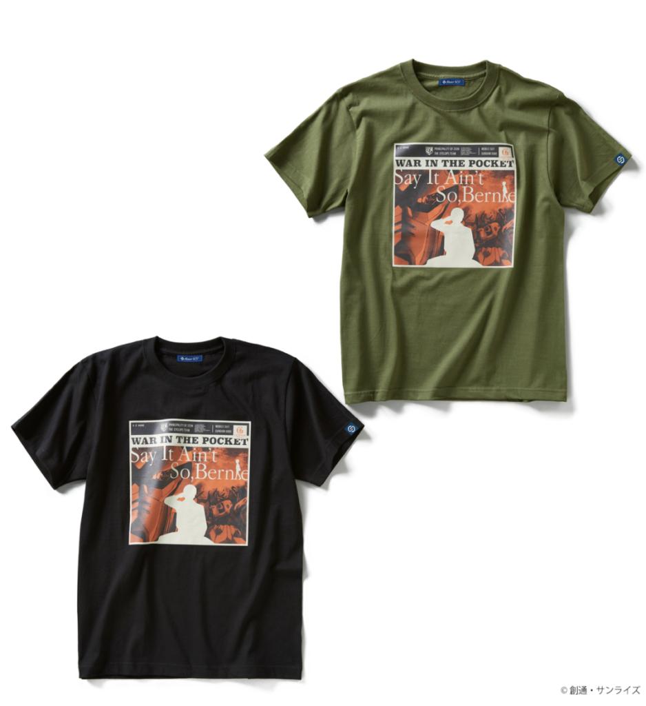 Gundam Records Shirts