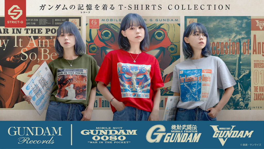 Gundam Records TOP