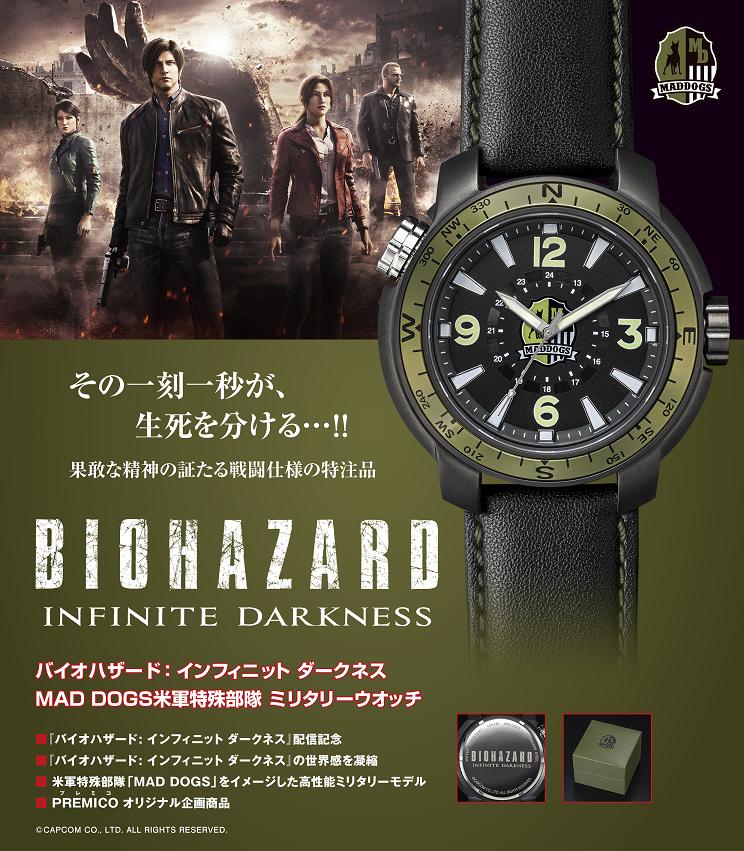 Infinite Darkness Watch