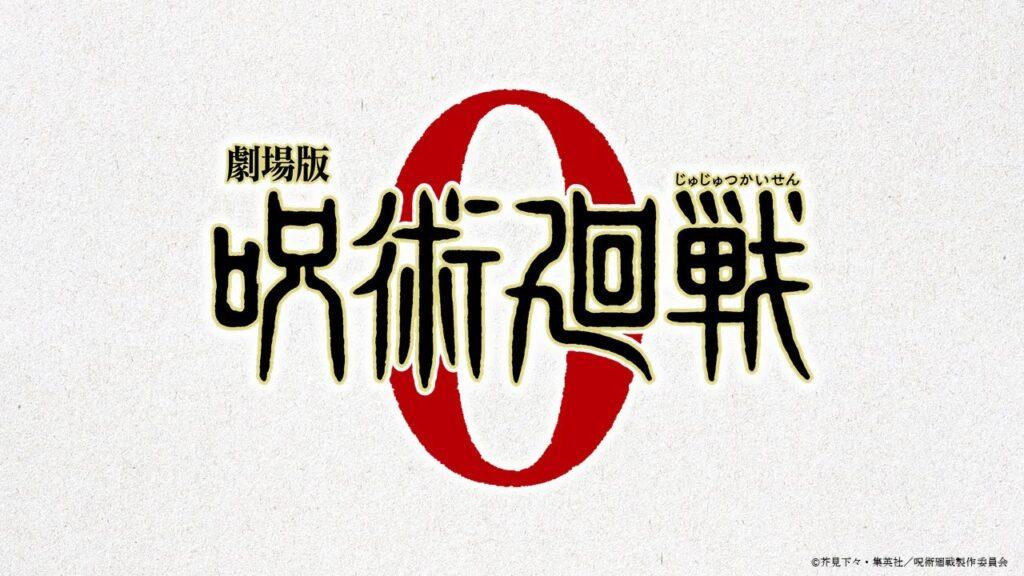Jujutsu kaisen 0 TOP