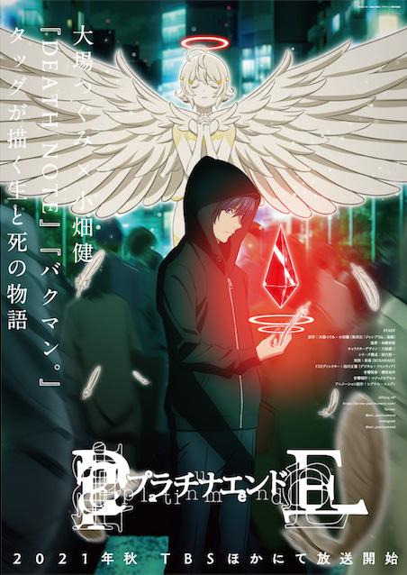 Platinum Anime Key Visual