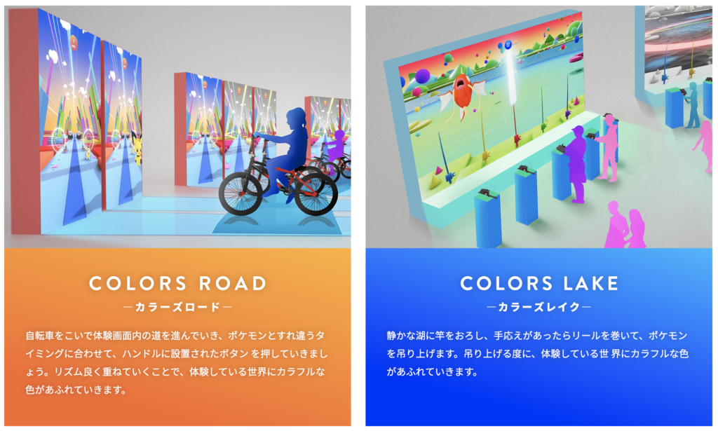 Pokemon Colors 1