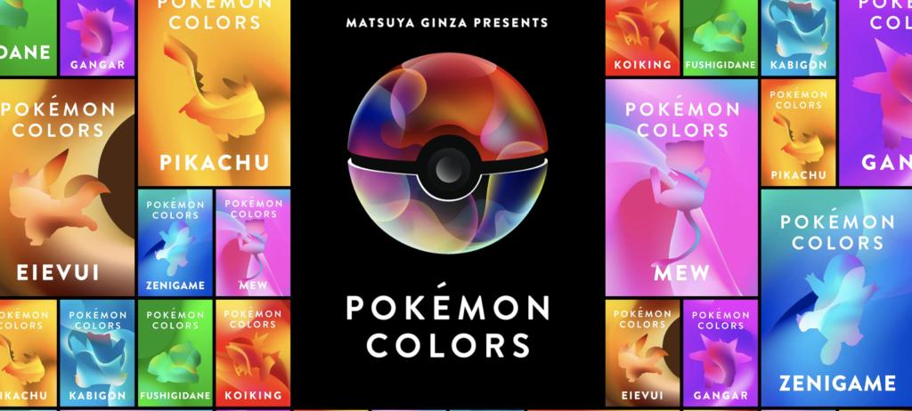 Pokemon Colors Visual