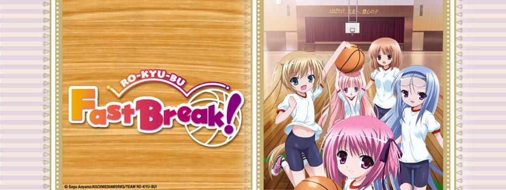 7 Must-Watch Basketball Anime Series: Ro-Kyu-Bu!