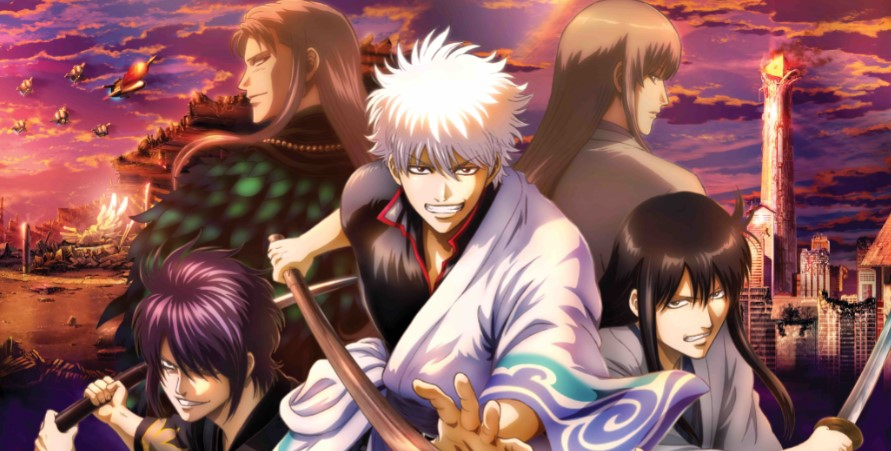 Gintama THE VERY FINAL