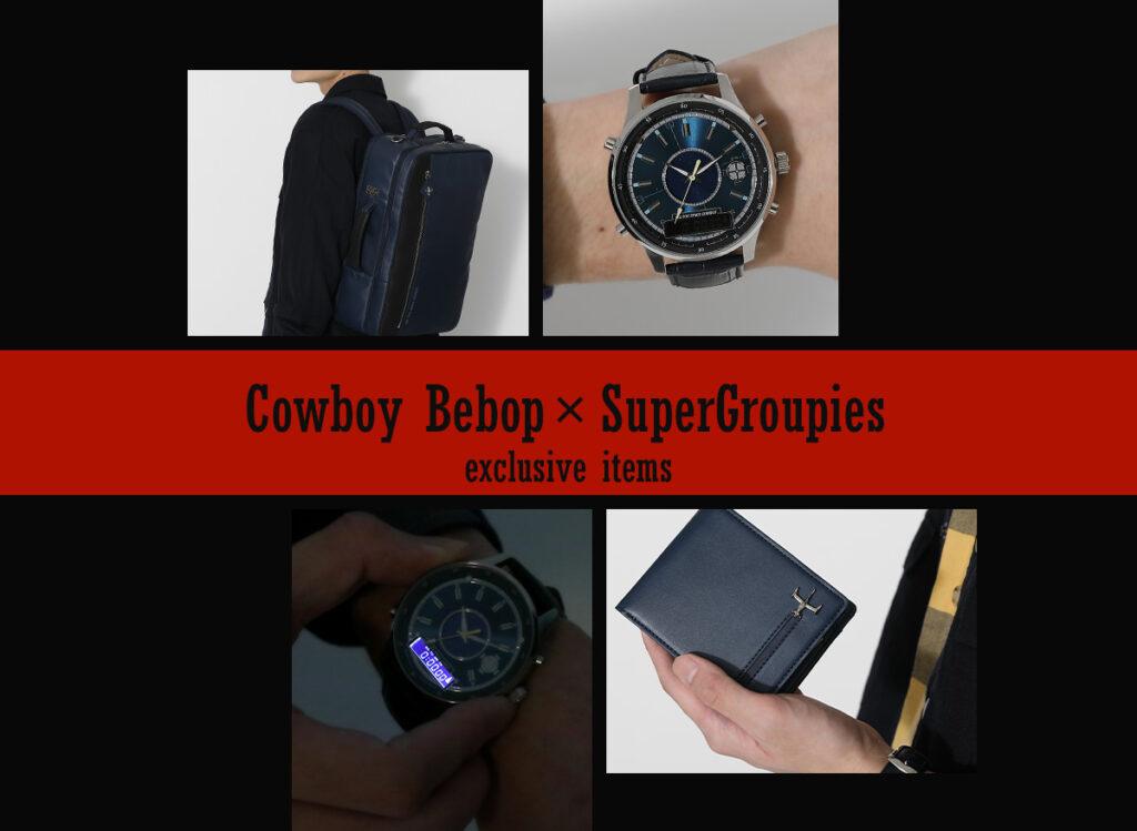SuperGroupies Cowboy Bebop Items