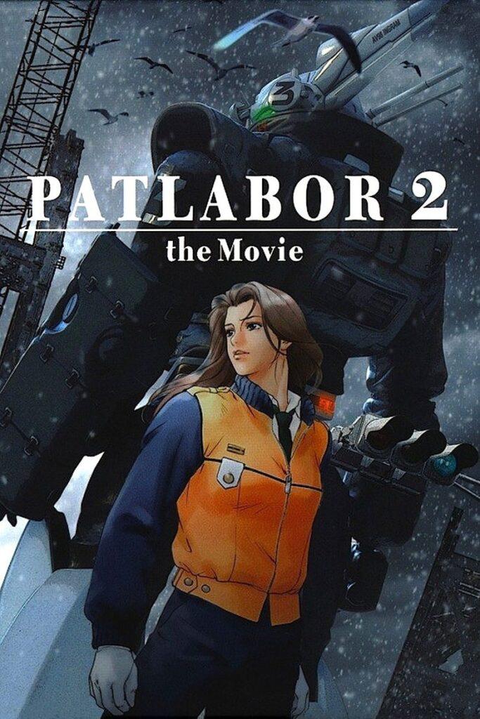 Patlabor 2