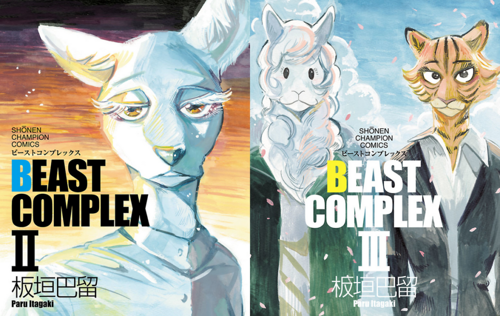BEAST COMPLEX Volume 2 and 3 covers