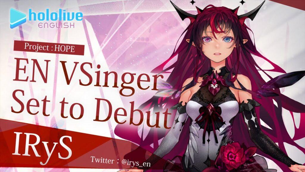 Hololive EN virtual singer IRyS