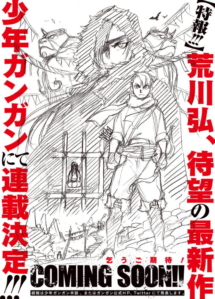 Teaser visual for Hiromu Arakawa new series